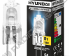 Лампа Hyundai  JC-12V-10W-G4
