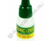 Масло силиконовое ПМС-200 10мл Connector