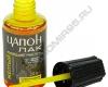 Лак ЦАПОН 20 мл с кисточкой жёлтый Connector