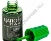 Лак ЦАПОН 20 мл с кисточкой зелёный Connector