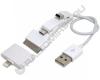 Адаптер USB Gembird 3 в 1 A-USBTO14B