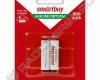 Аккумулятор SmartBuy R03 800mAh (2/24)