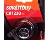 Батарейка SmartBuy CR 1220 (1/12/720)