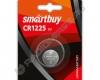 Батарейка SmartBuy CR 1225 (1/12/720)