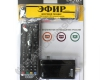 Цифровой эфирный ресивер ЭФИР HD-501