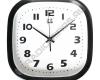 "Часы настенные IRIT IR-613 ""КВАДРАТ"""