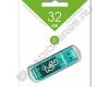 USB флэш-накопитель SMARTBUY 32GB GLOSSY