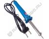 Паяльник 60W/220V ручка синяя 646-280