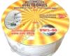 Кабель RG-6/U 64% premium морозостойкий