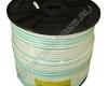 Кабель RG-6/U 96% premium 250м морозостойкий