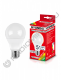 Лампа светодиодная Hyundai LED03-A55-5W-4.5K-E27