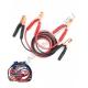 Провода пусковые 200А 2м POWER CUBE