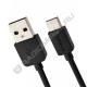Кабель USB шт. A - шт. micro USB 1м REMAX чёрный (63272)