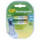 Аккумулятор GP R-03/AAA/650 mAh ( 2/20 )