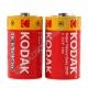 Батарейка KODAK R20 ( /2/24/144 )