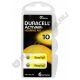Батарейка DURACELL ZA10 / PR70 1.45V ( 6/120 )