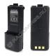 Аккумулятор для BAOFENG UV-5R BL-5L 7,4V 3800mAh