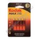 Батарейка KODAK MAX LR03 ( 4/40/200 )