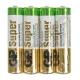 Батарейка GP LR03 SUPER ( 4shrink/96/192/384 )