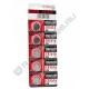 Батарейка MAXELL CR 1616  ( 5/100 )