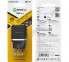 Зарядное устройство сетевое BOROFONE BA36A 1USB QC3.0 чёрный