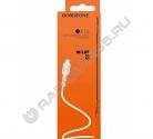 Кабель USB шт. A - шт. micro USB 1м BOROFONE BX16 2.4A