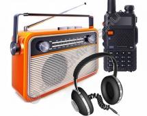 Аудио-видео техника