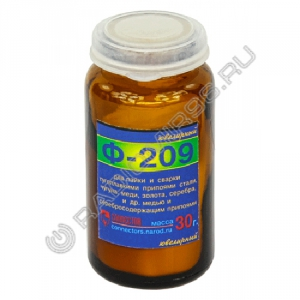Флюс Ф-209 30г порошковый