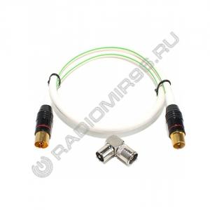 Удлинитель антенный ТВ шт. - ТВ гн. 0,5м угловой с адаптером ТВ шт.-ТВ гн. (5-461 0.5)