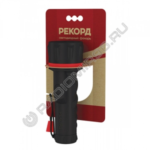 Фонарь РЕКОРД ММ-0207