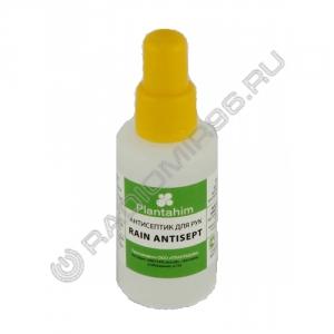 Антисептик для рук RAIN ANTISEPT 50мл PLANTAHIM