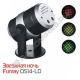 """Лазерная система Funray QS14-LD """"Звездная ночь"""""""