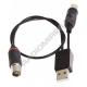 Инжектор питания USB REMO BAS-8001 антенный