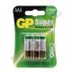 Батарейка GP LR03 SUPER ( 4/40/160 ) БЛИСТЕР