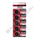 Батарейка MAXELL CR 2430  ( 5/50 )