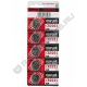 Батарейка MAXELL CR 2025  ( 5/100 )
