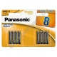 Батарейка PANASONIC LR03  ( 8/96 )