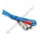 Шнур XLR гн. - 2*RCA шт. 1.5м ( 5-097 1.5 )