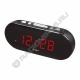 Часы VST-715 электронные