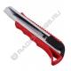 Нож ЕРМАК 685-018 сегментный