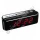 Часы VST-738 RED электронные