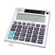 Калькулятор KENKO CT-6152