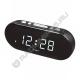 Часы VST-715 БЕЛЫЙ электронные