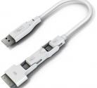Адаптер USB Gembird 3 в 1 A-USBTO12B