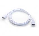 Кабель USB гн. A - гн. A 1,8м АТ5647