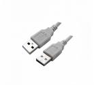 Кабель USB 2.0 шт. A - шт. A 1,8м SELENGA арт.3718