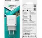 Зарядное устройство сетевое BOROFONE BA36A 1USB QC3.0 белый