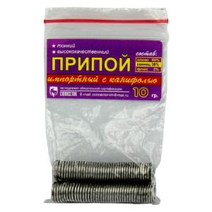 """Припой с канифолью ПОС-60 10г """"пружинки"""""""