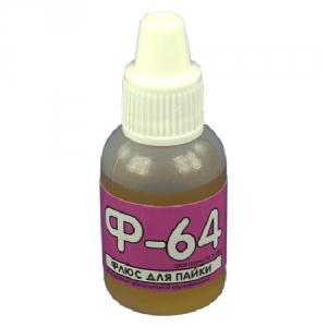 Флюс Ф-64 15мл для пайки алюминия