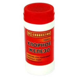 Железо хлорное 100 гр